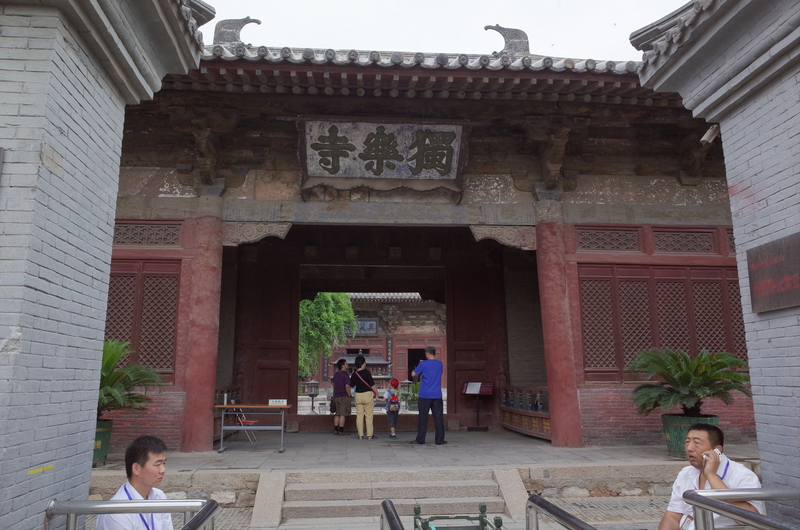 Shanmen(Gate) of Dule Temple