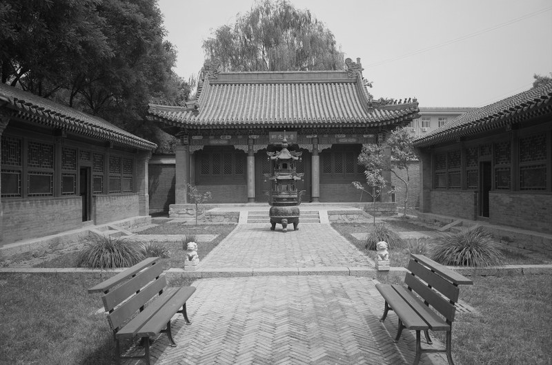 Yard of Luban Temple