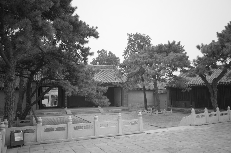 Wenmiao, Temple of Confucious