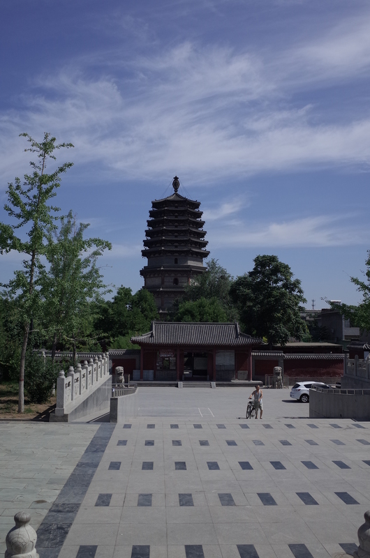 Lingxiao Pagoda