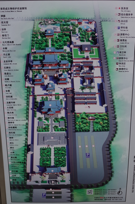 Map of Longxing Temple
