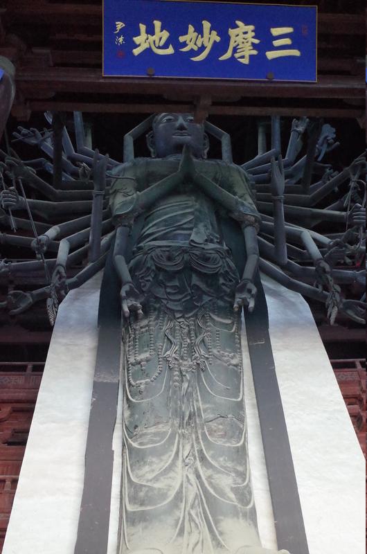 Bronze Guanyin